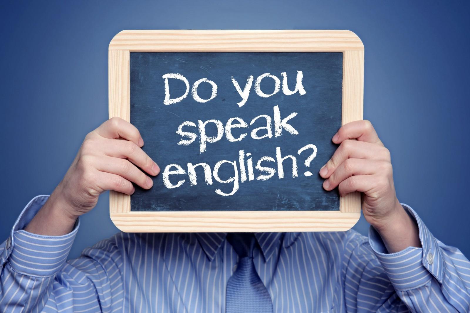Картинка с английским языком